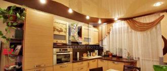 Натяжной потолок на кухне плюсы и минусы