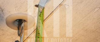 Минимальная высота натяжного потолка от потолка